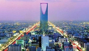 Serco signs Saudi support deal