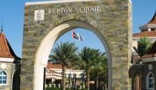 Macro lands UAE schools deal
